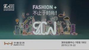"""华意空间""""智·未来"""",深圳国际家具展不容错过的精彩盛会"""