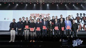 【中国设计潮】华意空间杯2020中国家居产品创新设计大赛在佛山启动